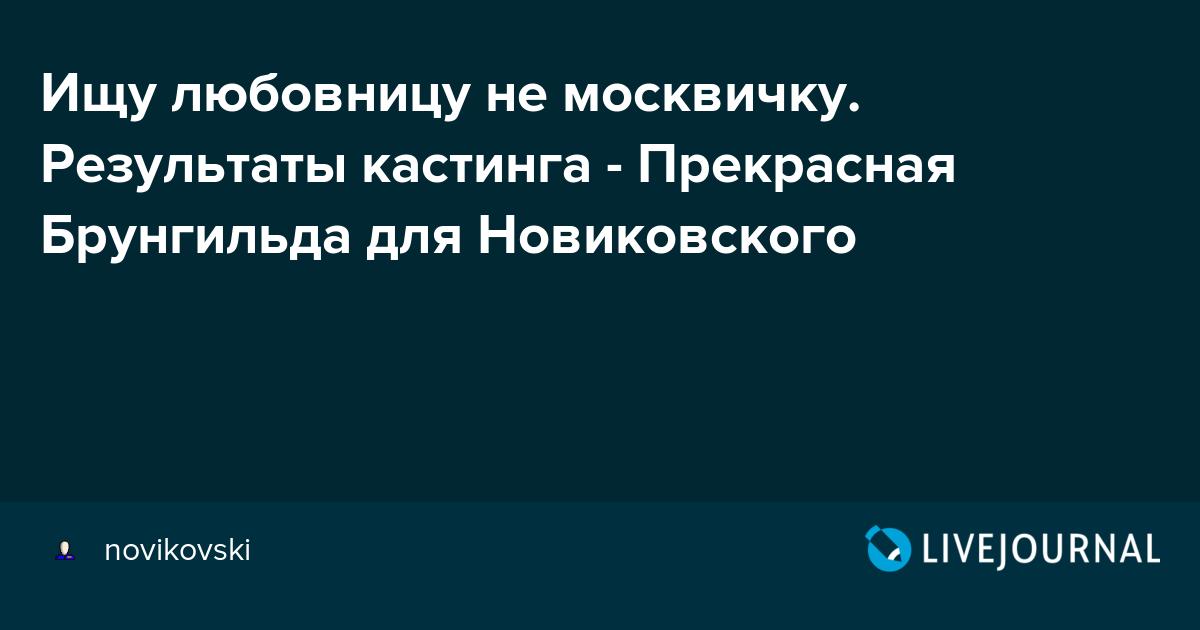 знакомств луганске в клубов адреса