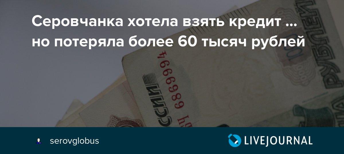 деньги под залог авто челябинская область