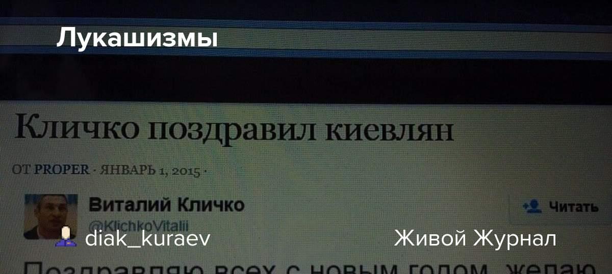 diak-kuraev.livejournal.com