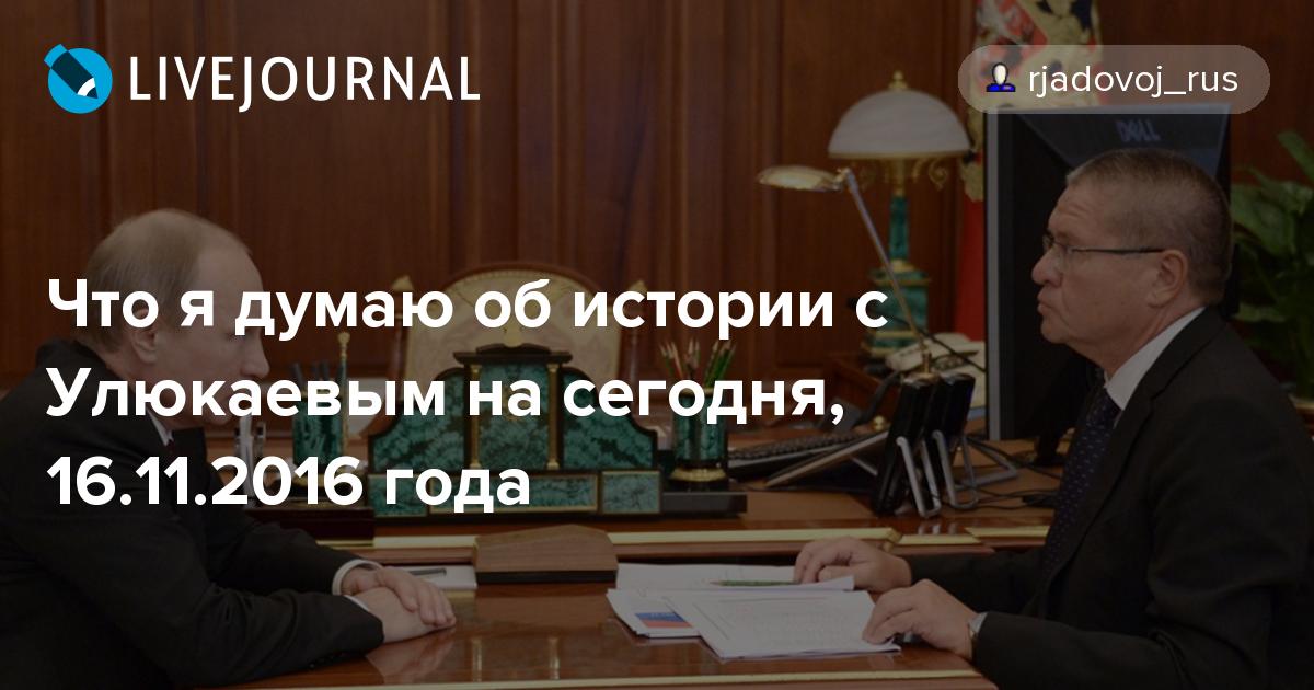 Путин об отношении к истории