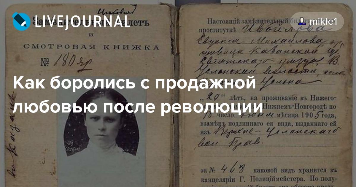 Проституткa новосибирск ленинский рaйон