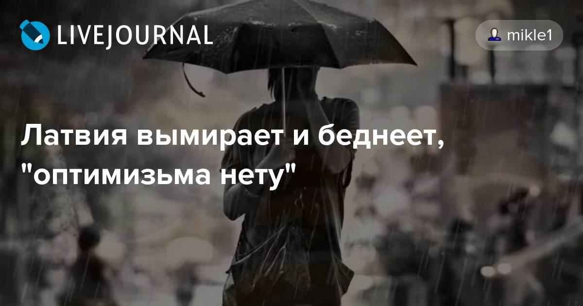 https://l-files.livejournal.net/og_image/17791632/31583?v=1509235999