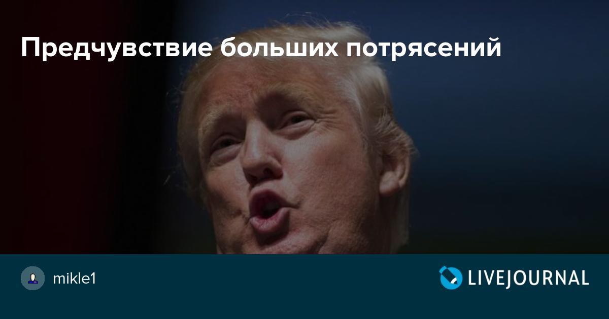 https://l-files.livejournal.net/og_image/17791632/33646?v=1524653291