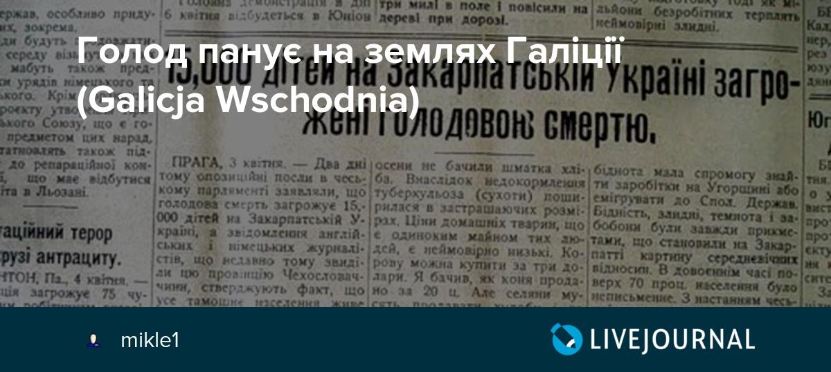 https://l-files.livejournal.net/og_image/17791632/35582?v=1538715611