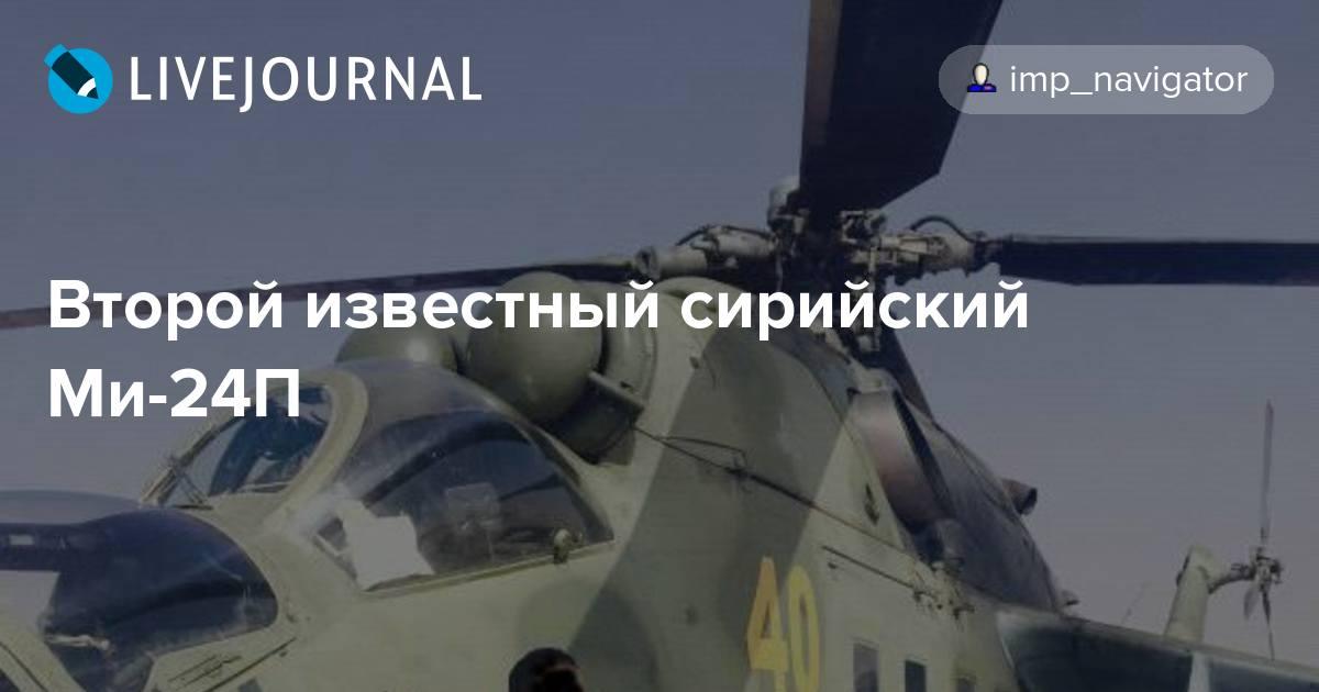 imp-navigator.livejournal.com
