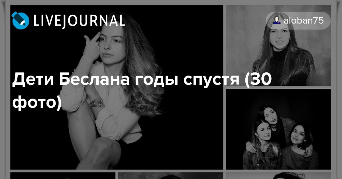 девушки модели в беслан