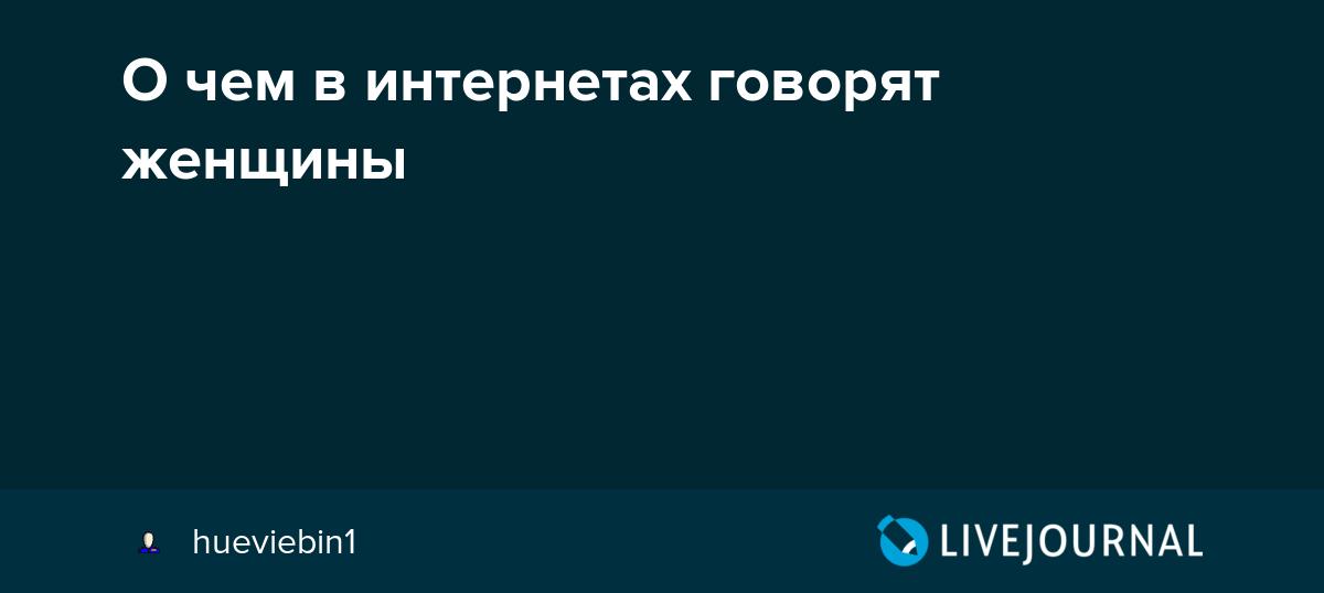 fotogalereya-shirokoformatnie-o-chem-govoryat-zhenshini-v-tualete-pri-krutaya