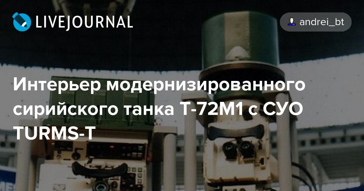 andrei-bt.livejournal.com