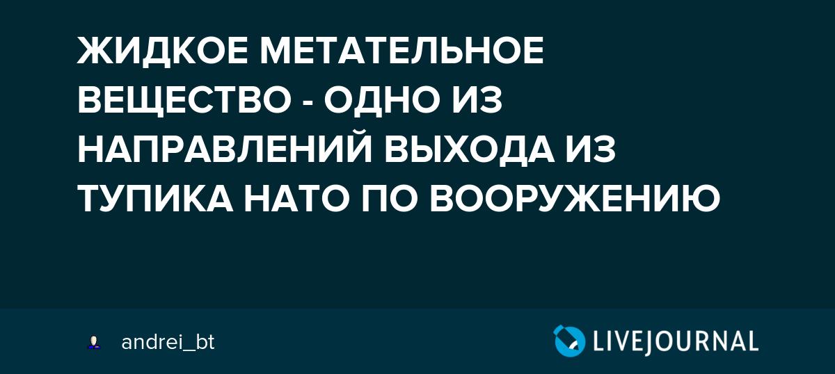 https://l-files.livejournal.net/og_image/18425682/3762?v=1539267595