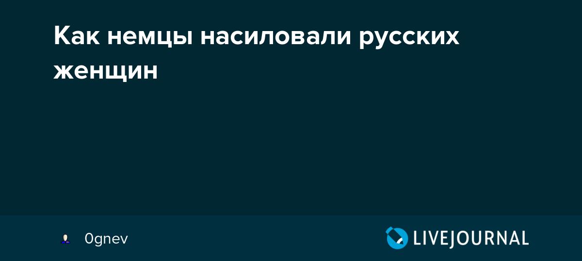 pyanie-nemetskie-devushki-razrivayushiy-fisting-onlayn