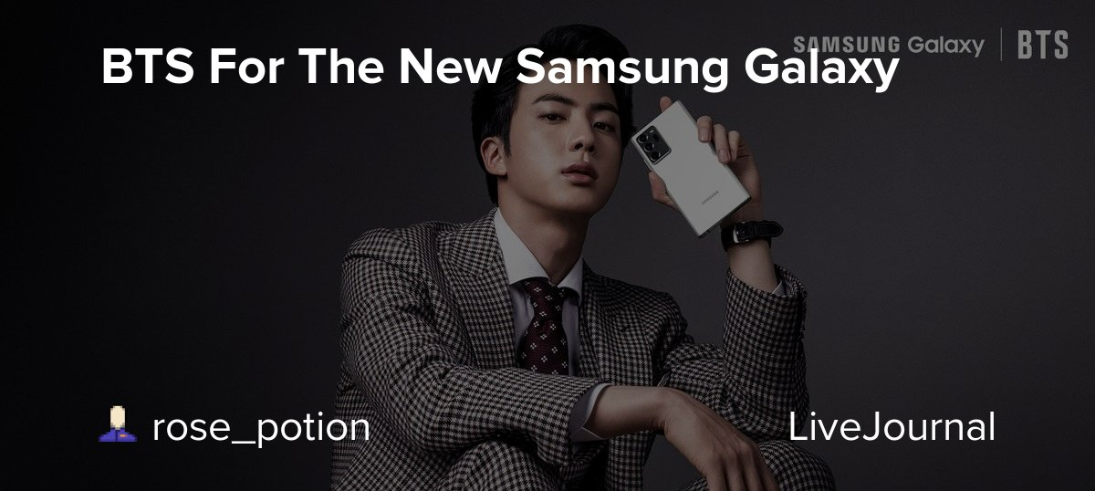 Bts For The New Samsung Galaxy Omonatheydidnt Livejournal
