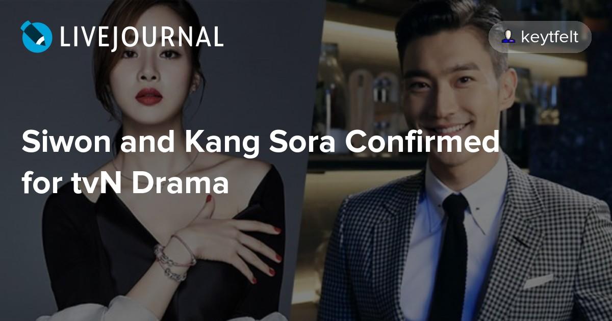 siwon dating scandal steht er auf mich online dating