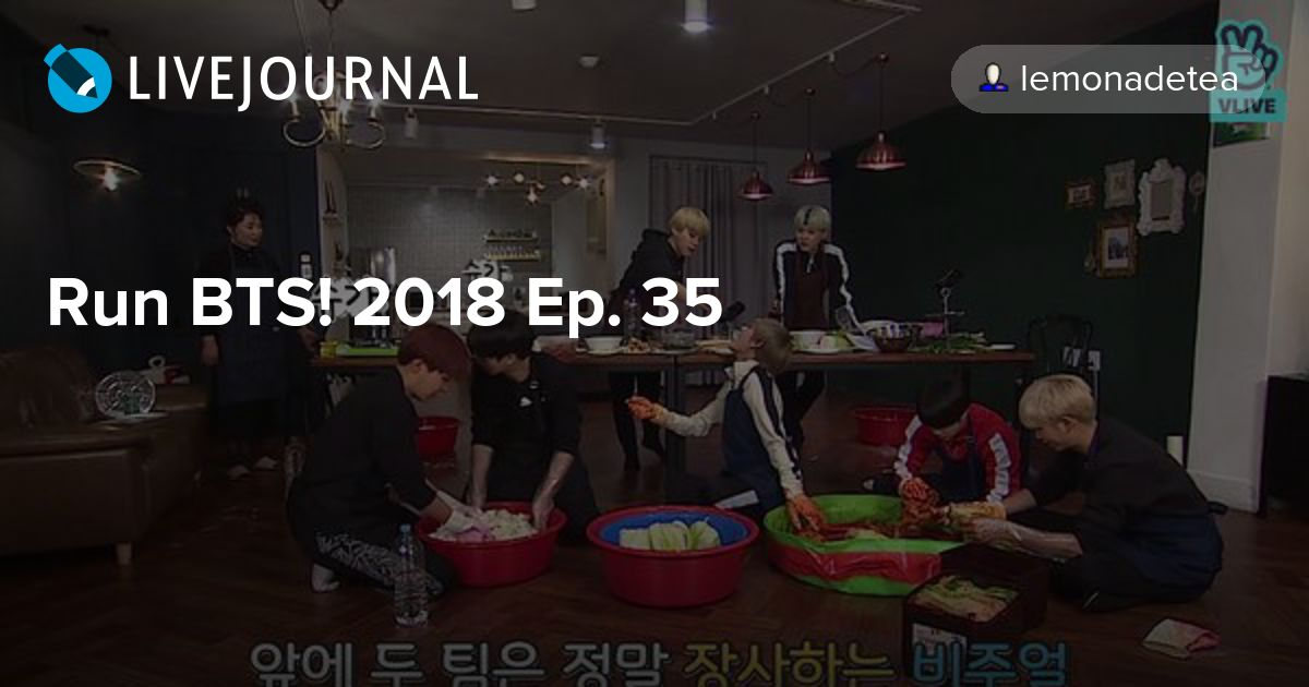 Run BTS! 2018 Ep  35: omonatheydidnt — LiveJournal