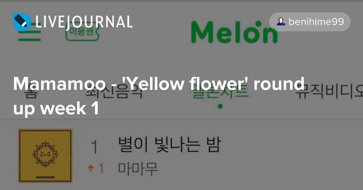 Mamamoo - 'Yellow flower' round up week 1: omonatheydidnt