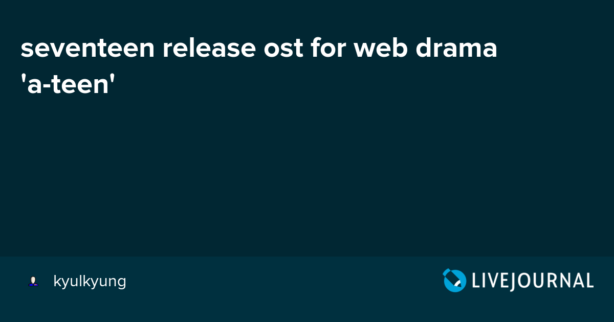 seventeen release ost for web drama 'a-teen': omonatheydidnt