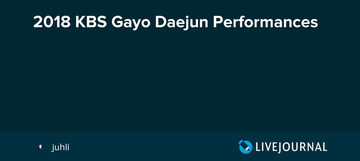 2018 KBS Gayo Daejun Performances: omonatheydidnt