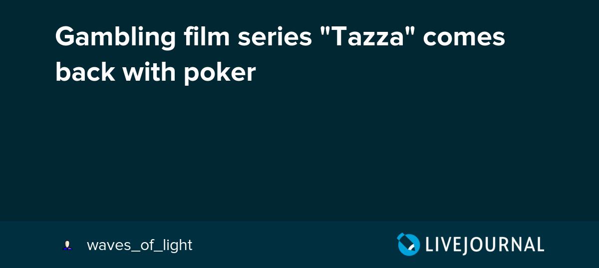 Gambling film series