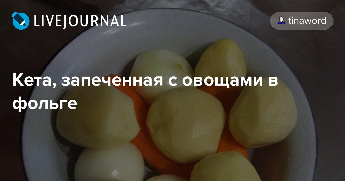 Антрекоты запеченные в фольге рецепт