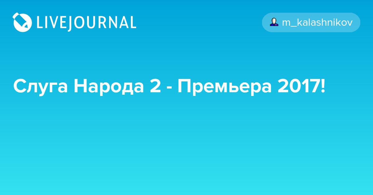 Кредит украине 15 млрд