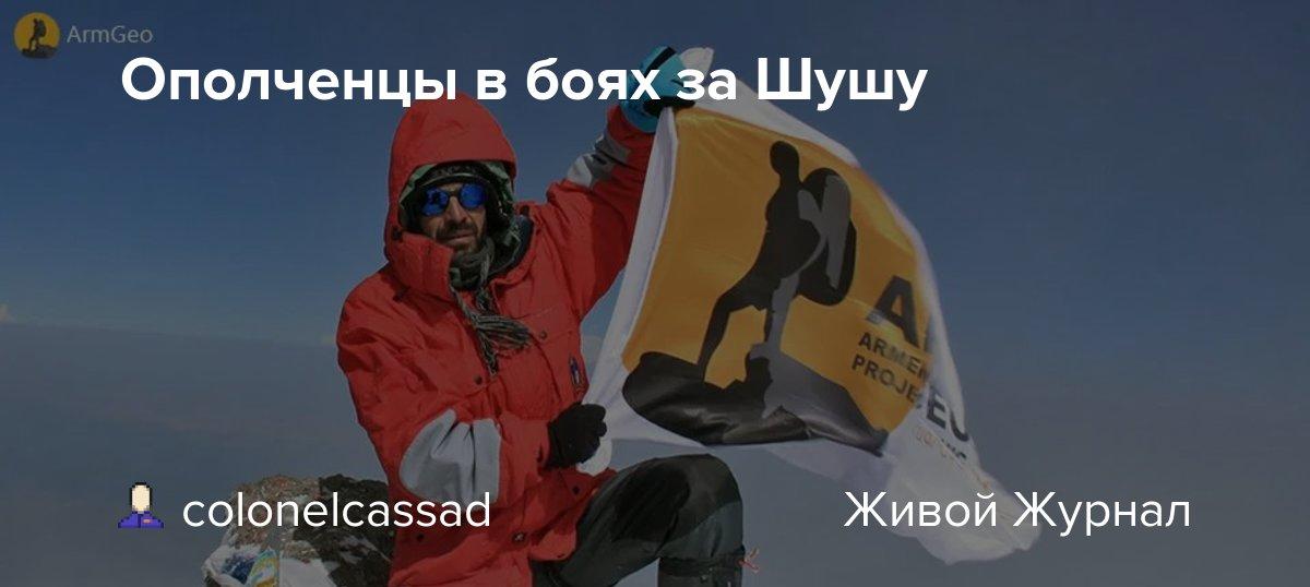 colonelcassad.livejournal.com