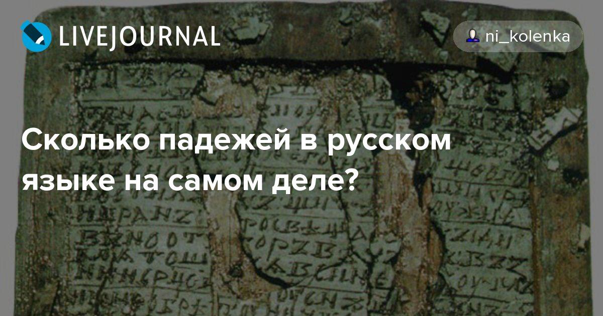 Читать свежая русская фантастика