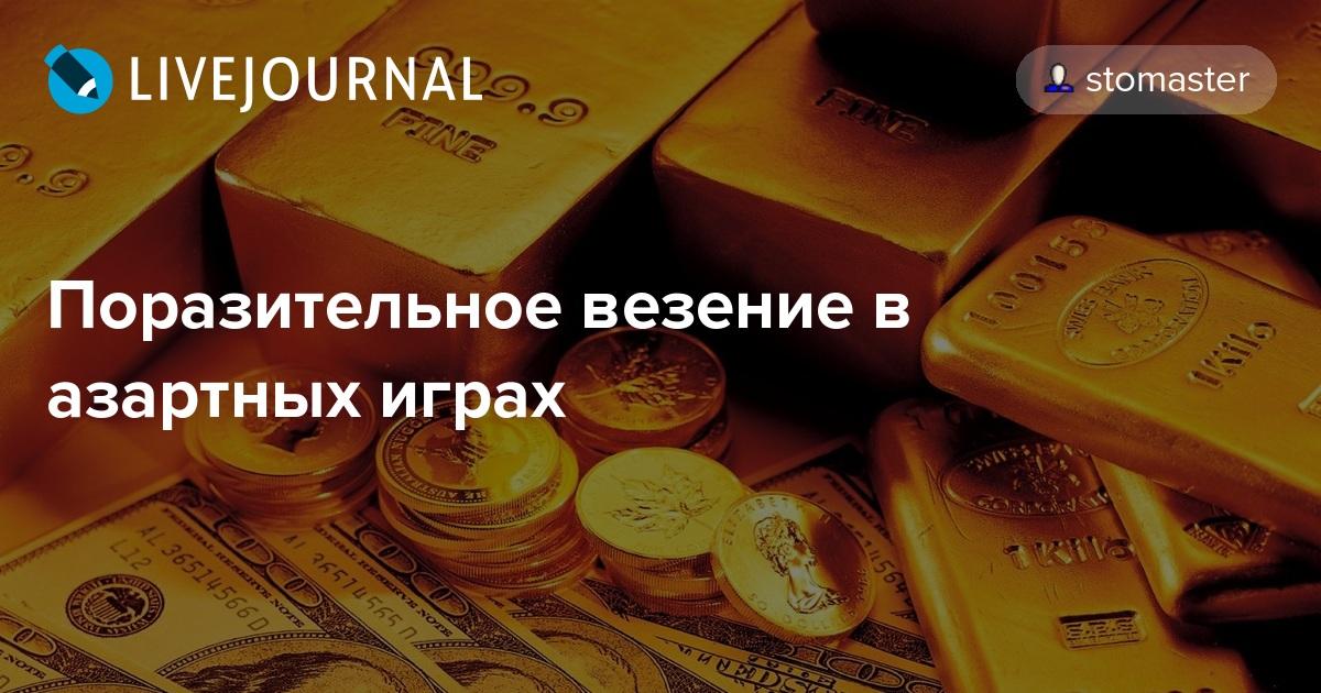 Gold игровые автоматы