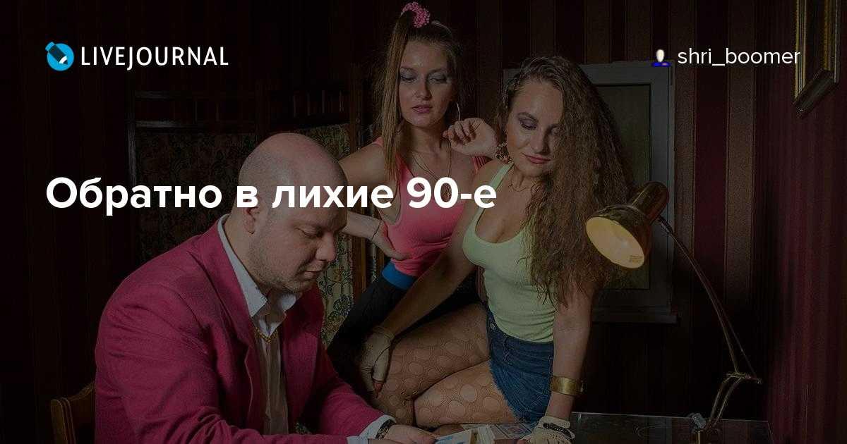 problema-transseksualov-v-belorussii