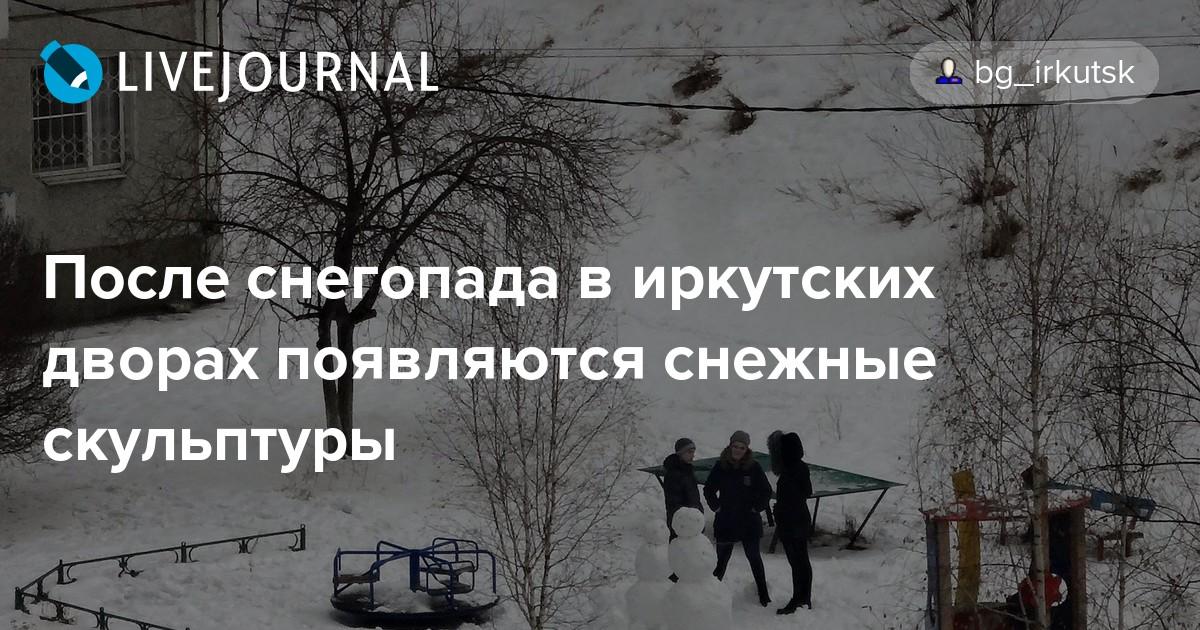 Новости украина харькова