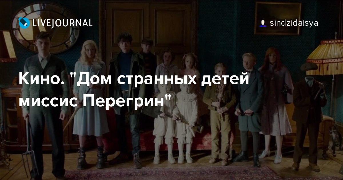 http://l-files.livejournal.net/og_image/20045734/1754