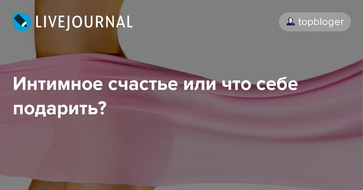 obsuzhdenie-intimnih-voprosov-forum