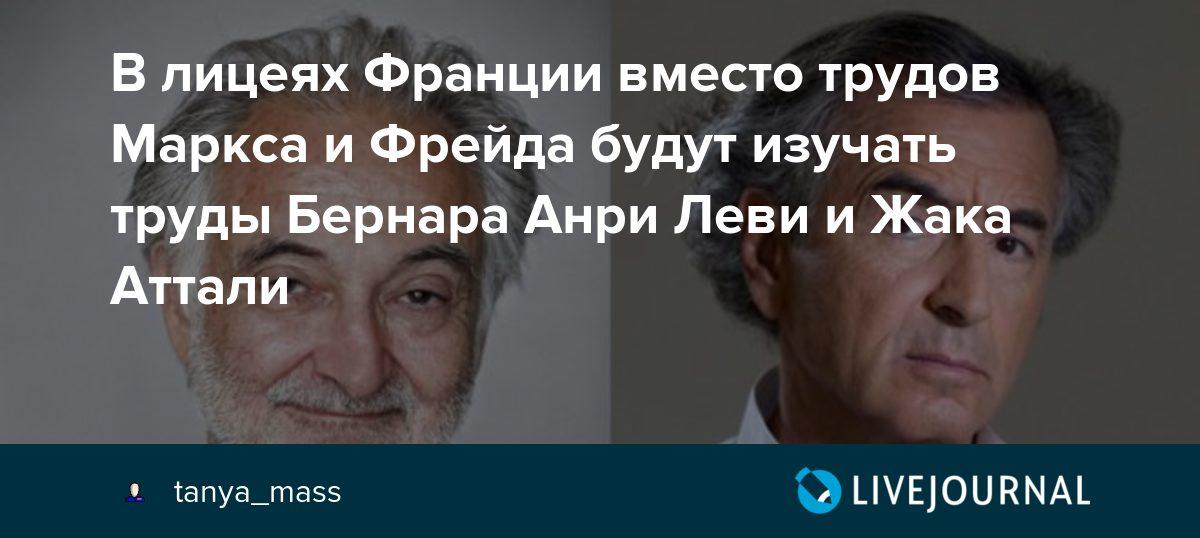 Французький філософ Леві відвідав КПВВ на Донбасі, - Держприкордонслужба - Цензор.НЕТ 7932