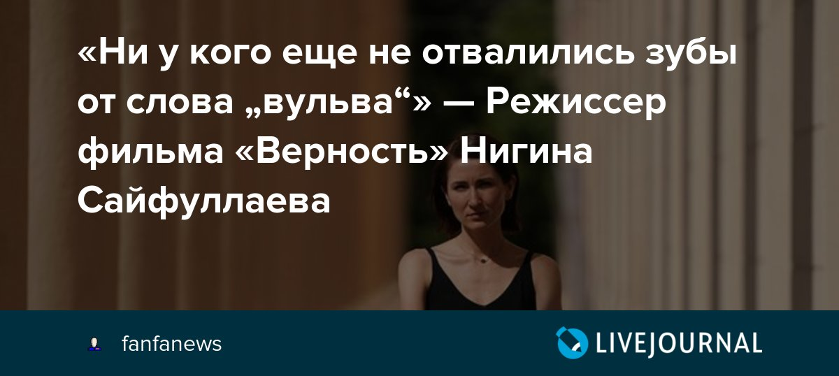 Пьяная Ирина Цывина – Яма (1990) (1990)
