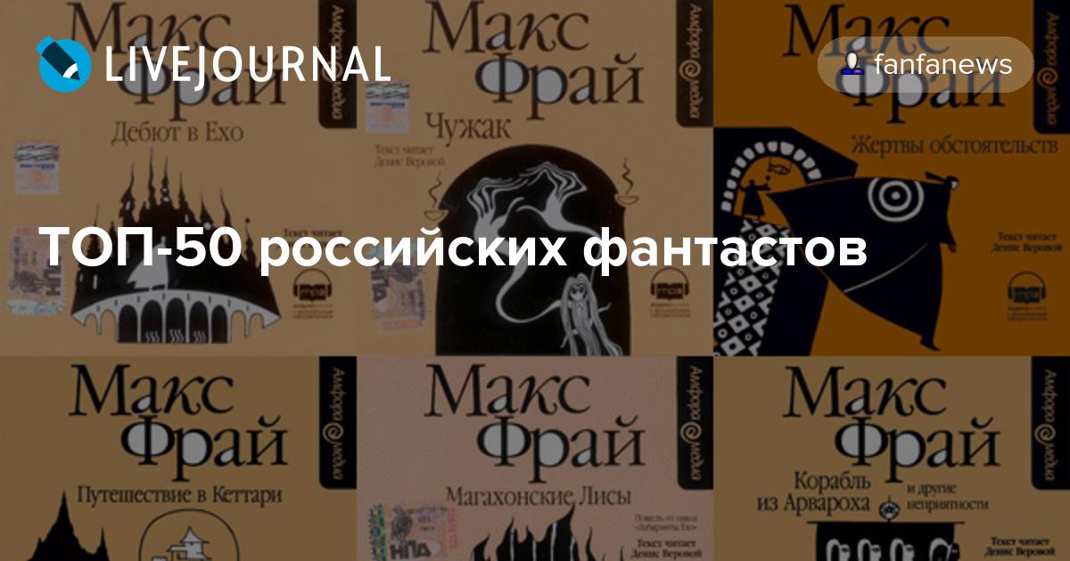 https://l-files.livejournal.net/og_image/21189439/182?v=1515183755
