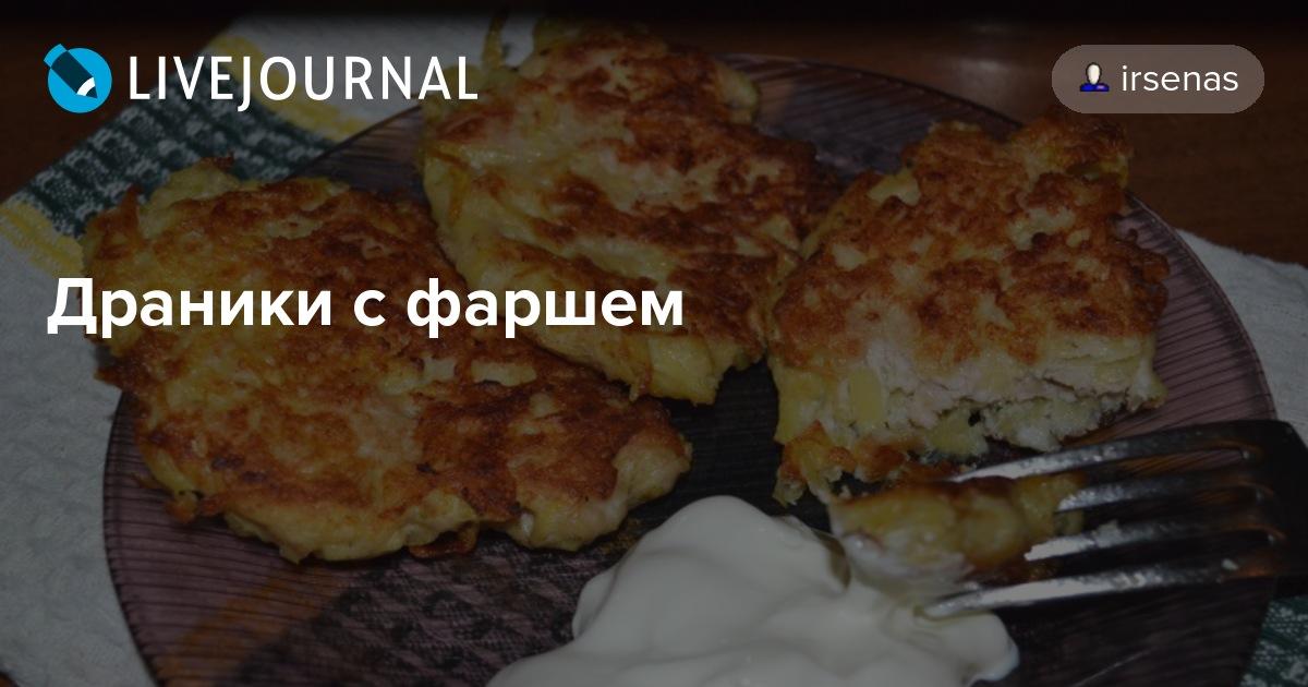 драники из кабачков в духовке рецепты