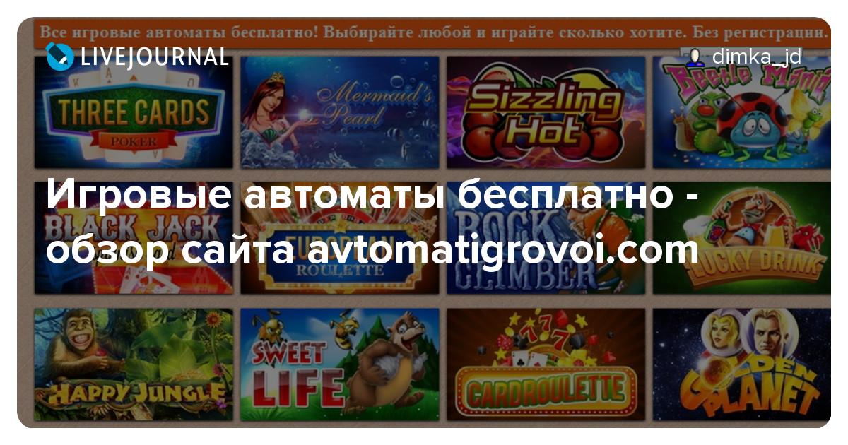 Бренды игровых автоматов Вулкан