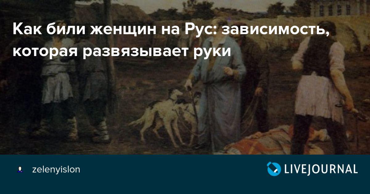 russkie-gospozhi-dlya-porki-porno-s-ochen-figuristimi-telkami