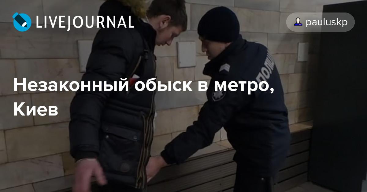 prostitutki-uzkoglazie-kievskiy-imeyut-parney-i-snimayut-na-video-berkovoy-obshage