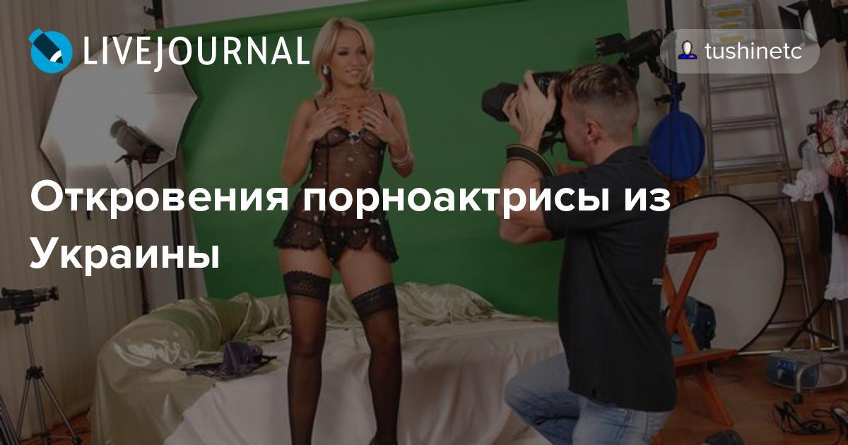 Порно Вудмана За Кулисами