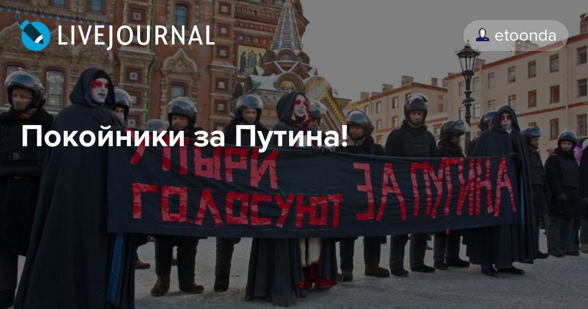 Официальный сайт ЛДПР  Официальный сайт ЛДПР