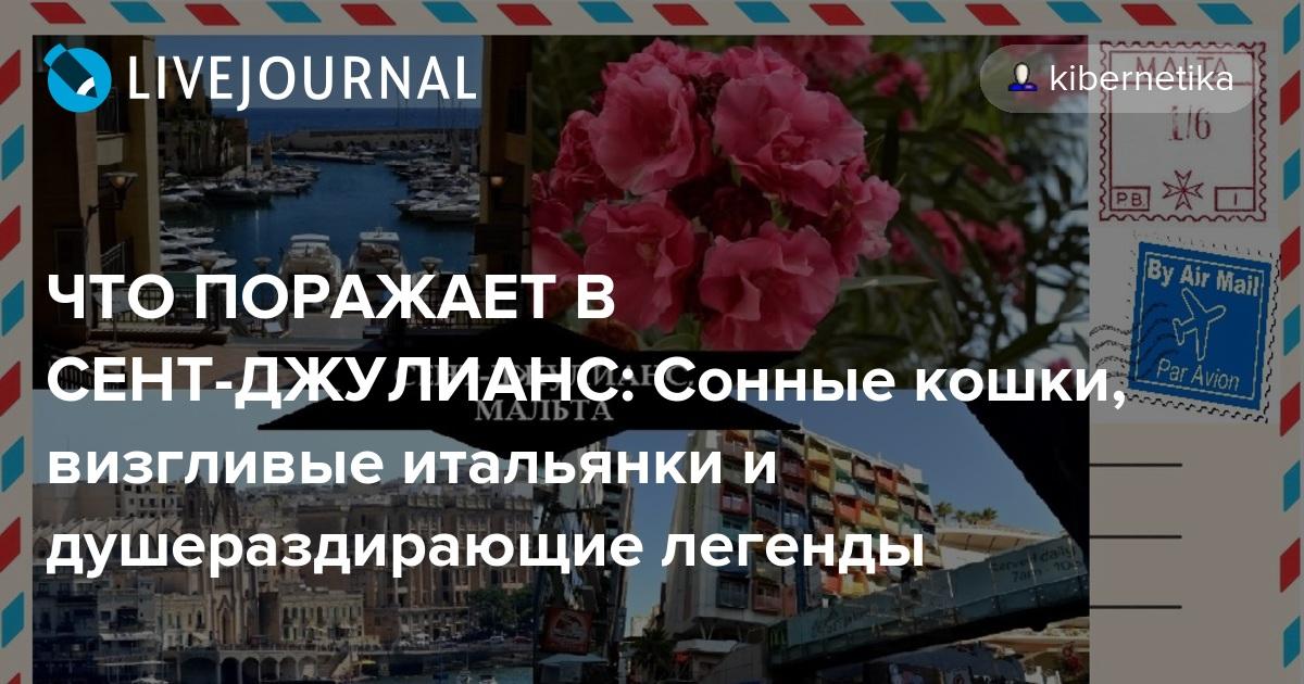 italyanki-v-basseyne-kinofilm