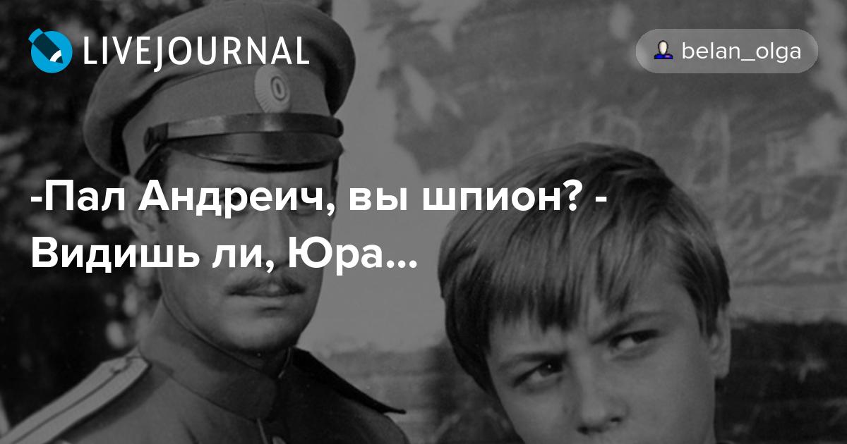 """""""Містере Труханов, ви корупціонер?"""" - охорона мера Одеси застосувала силу до журналіста ВВС за питання про нерухомість у Лондоні - Цензор.НЕТ 4920"""