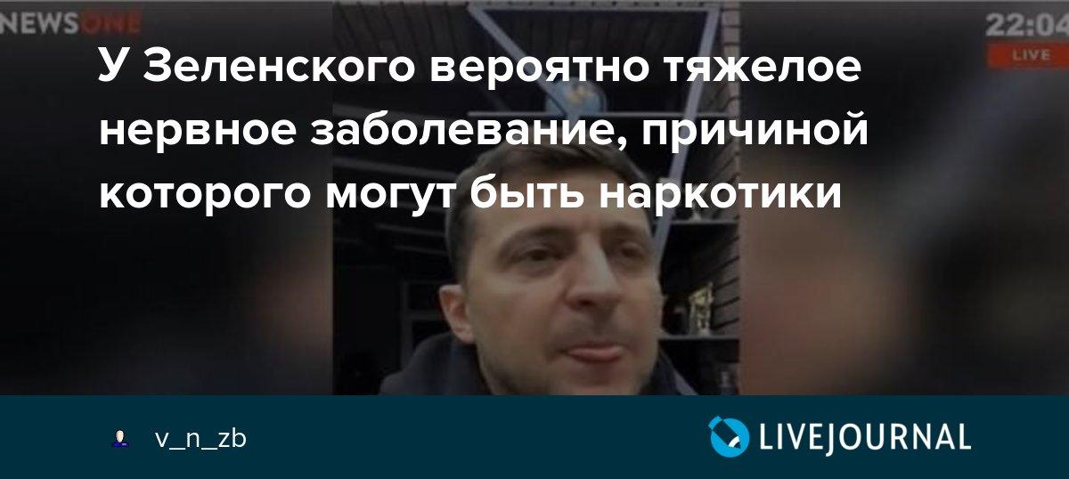 Путин из-за коронавируса перенес голосование по обнуляющим президентские сроки поправкам в Конституцию - Цензор.НЕТ 7500