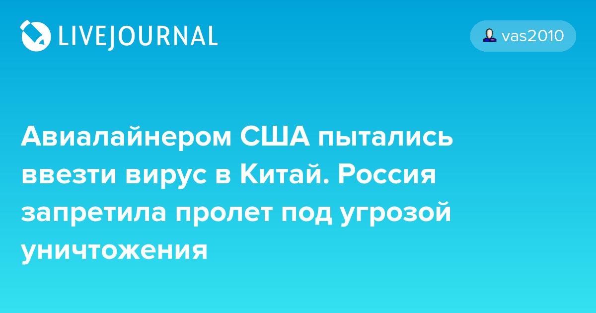 Картинки по запросу Россия запретила пролёт над РФ рейсу United Airlines