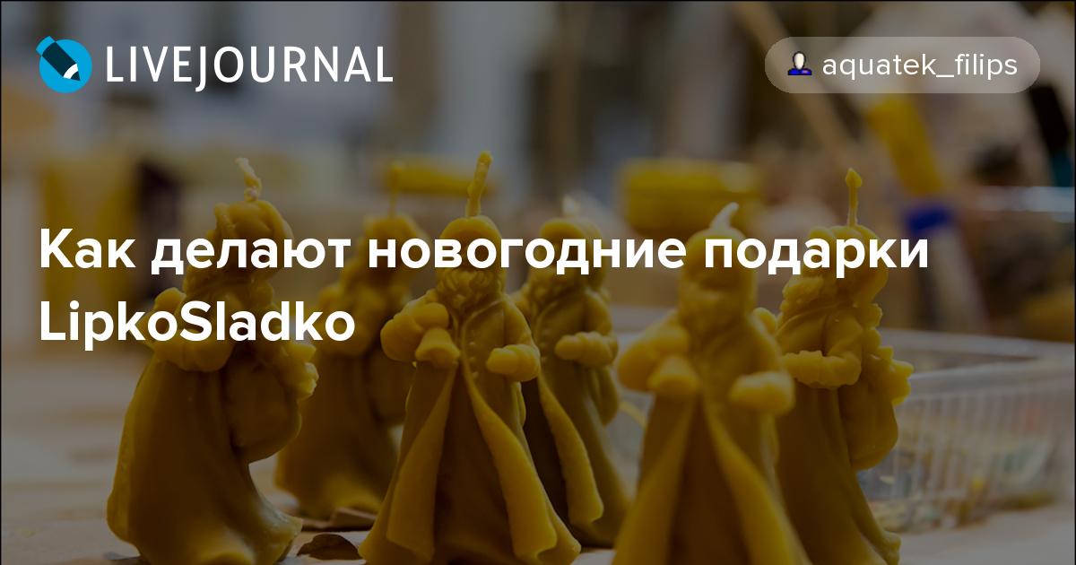 Башкирские поздравления на юбилей 55 лет женщине