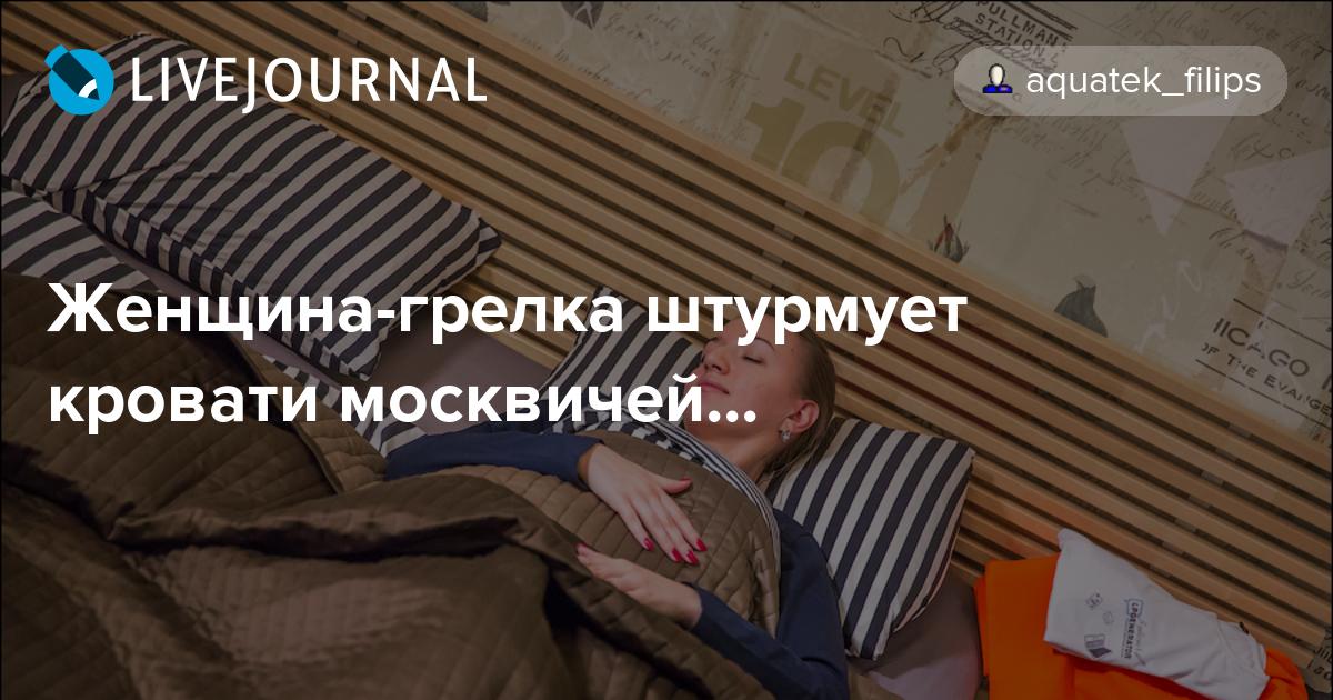 Открытка от секса сломана кровать