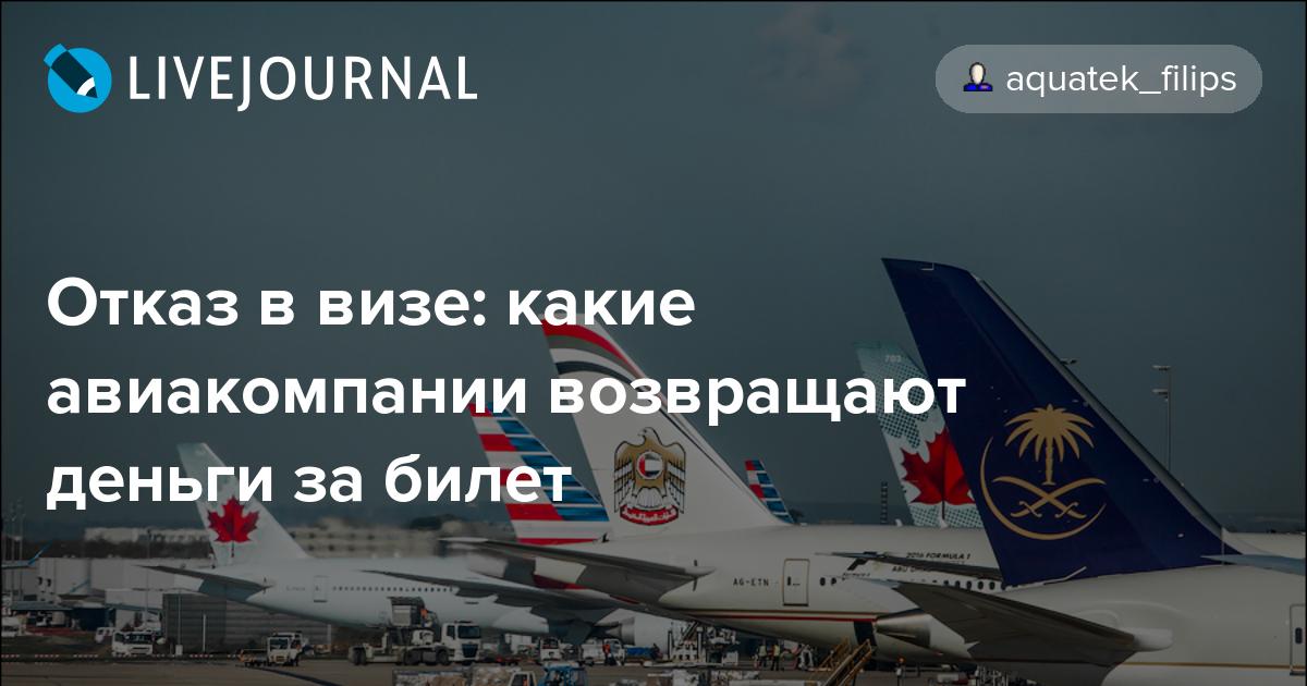 Скидки на авиабилеты на 2019 год в крым пенсионерам в