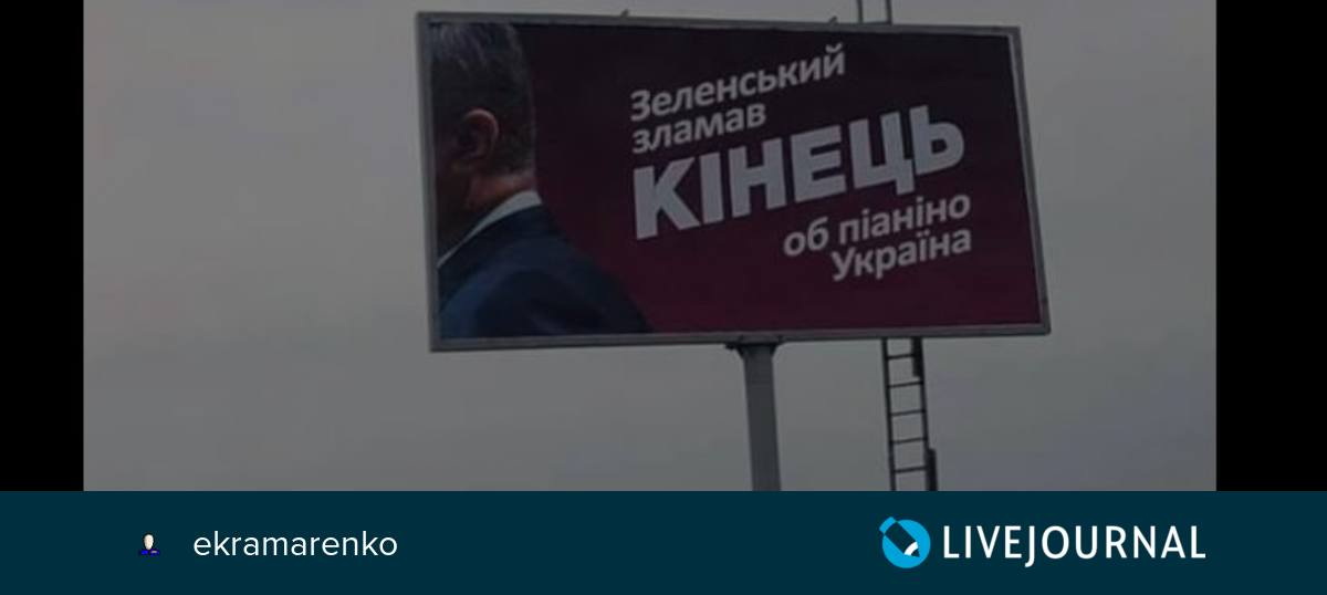 """Зеленський - бійцям: """"Я - нормальний абсолютно пасажир, і ми їдемо в одному поїзді під назвою """"Україна"""" - Цензор.НЕТ 2252"""