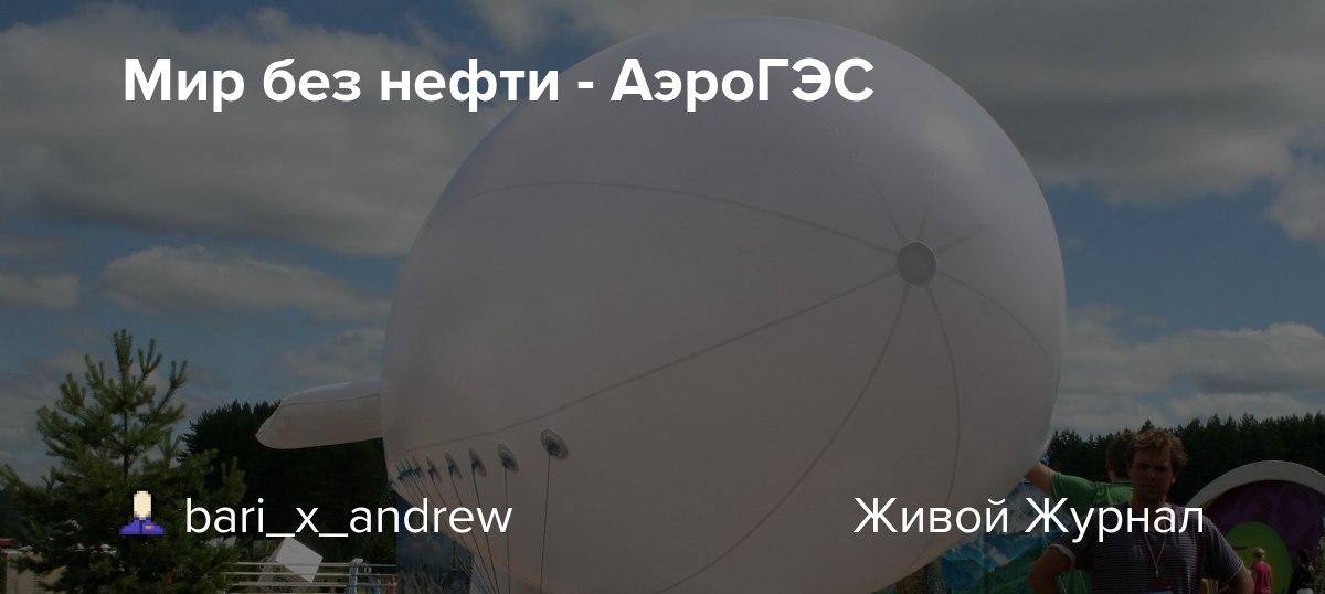 https://l-files.livejournal.net/og_image/24748956/23?v=1627386713