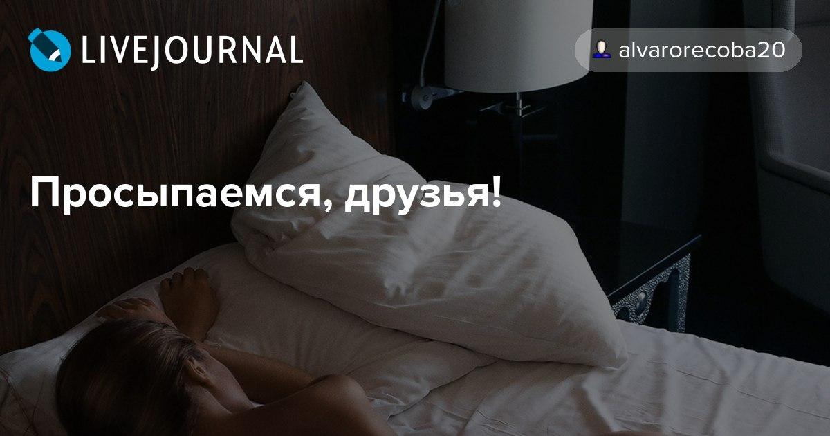 porno-razbudila-druga