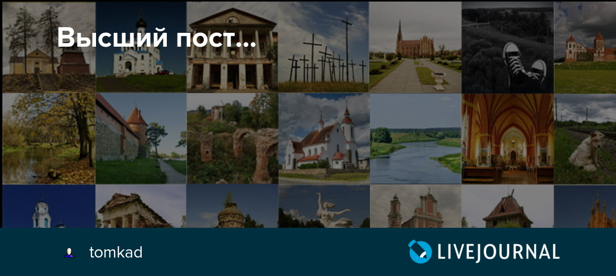 Мемориальный одиночный комплекс с крестом Телецентр памятник на могилку Владимир
